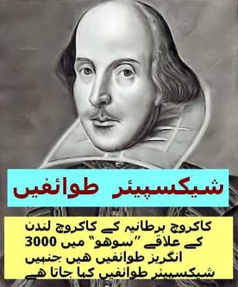 Pic_Shakespeare Prost