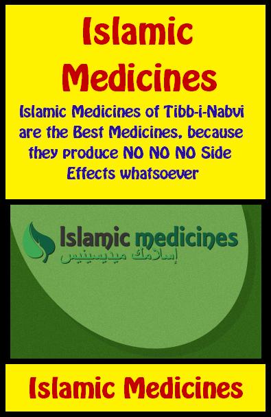 Widget_Islamic Medicines