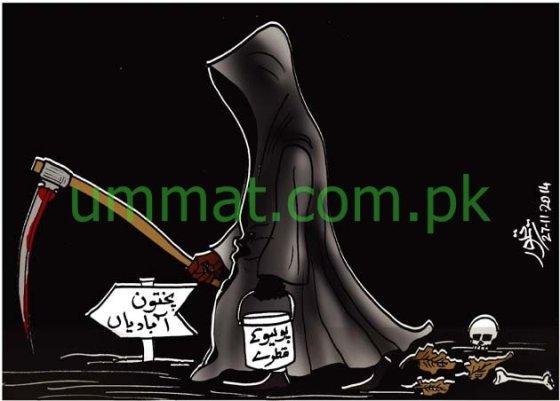 CARTOON_Polio's British Dracula goes to Pashtoon Areas_U_28-11-14