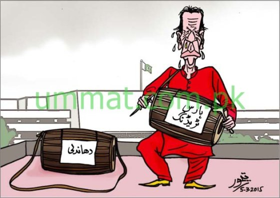 CARTOON_Imran Khan campaigns against Horse Trading_Umt_06-03-15
