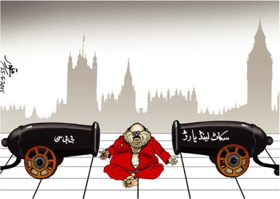 CARTOON_Altaf stuck between Scotland Yard & BBC_Umt_27-06-15