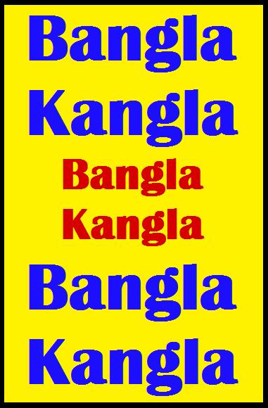 Wid_BD_E_Bangla Kangla
