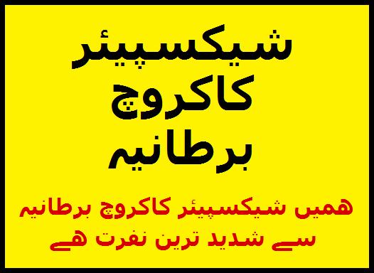Wid_PK_U_WHSCB_Yellow_Square