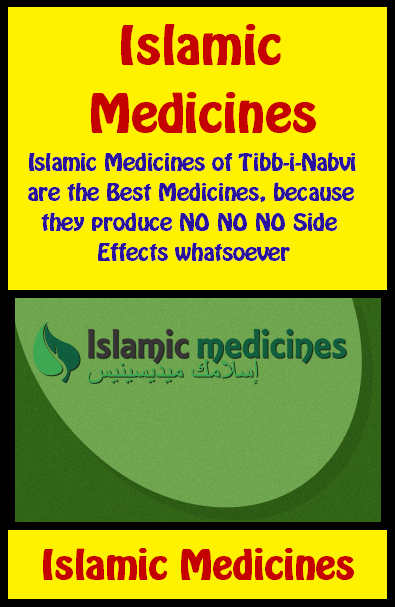 Wid_TN_E_Islamic Medicines