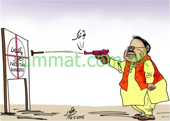 CARTOON_Altaf Harami fires at Rangers_Umt_19-03-15