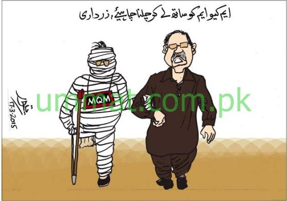 CARTOON_MQM Broken Leg_Umt_18-03-15