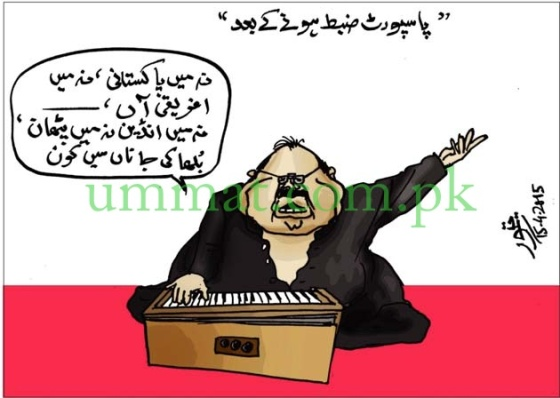 CARTOON_Altaf Harami's passport & his Qawwali_Umt_16-04-15