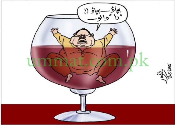 CARTOON_Drowning Altaf seeks help from RAW_Umt_04-05-15
