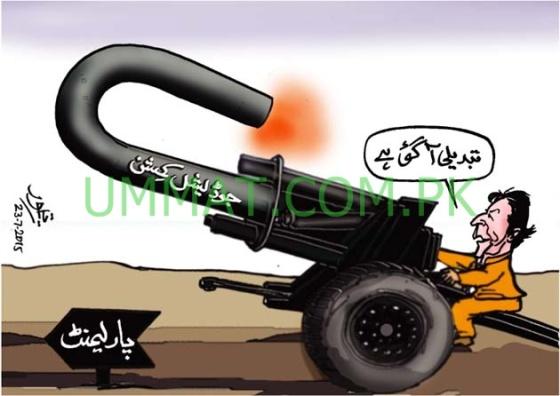 CARTOON_Change has come - Imran Khan_Umt_25-07-15