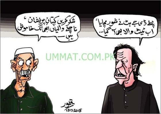 CARTOON_Imran Khan complains about Tent Owner_Umt_14-07-15
