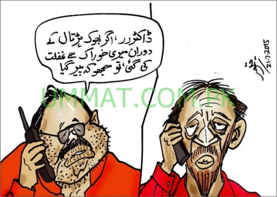 CARTOON_Talk between Altaf Harami & Farooq Sattar Harami_Umt_22-07-15