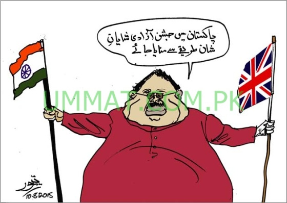 CARTOON_Altaf Harami celebrates 14 Aug_Umt_11-08-15