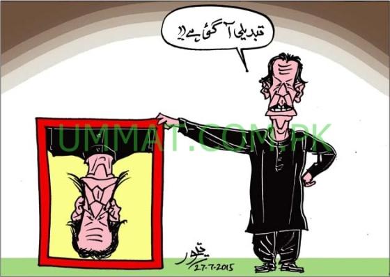 CARTOON_Imran Khan's Upside Down change has come_Umt_28-07-15