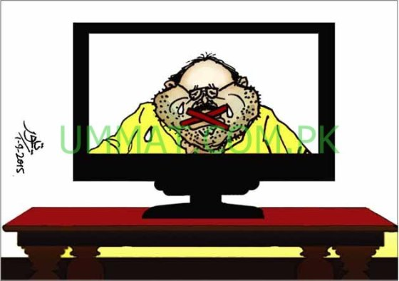 CARTOON_Altaf Kutta cannot Broadcast his Nonsense_Umt_02-09-15