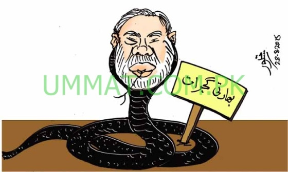 CARTOON_Narender Modi is a Snake_Umt_29-08-15